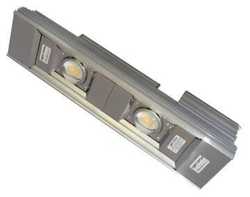 Светодиоднуй светильник УСС 120-Ш Магистраль 1